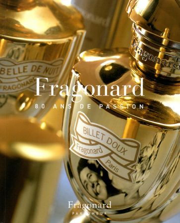 парфюмерия арома шоп