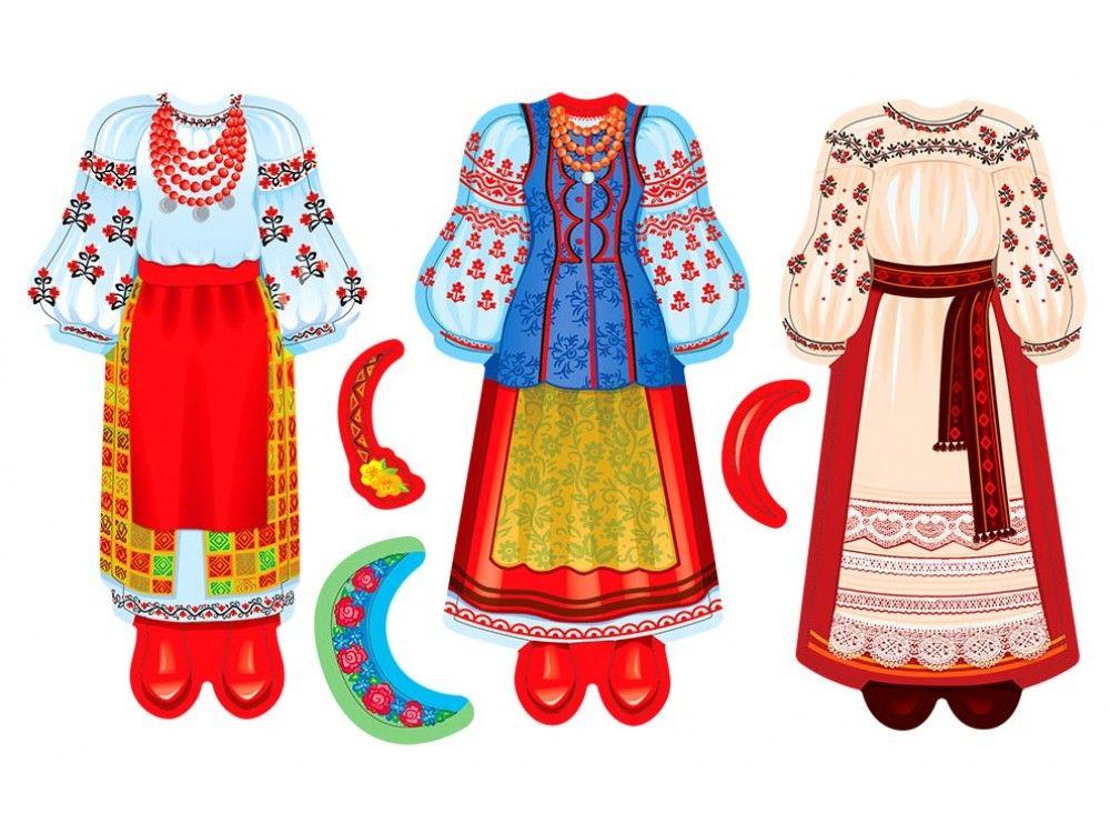 Українське народне вбрання. Одягни ляльку. Альбом наліпок ...