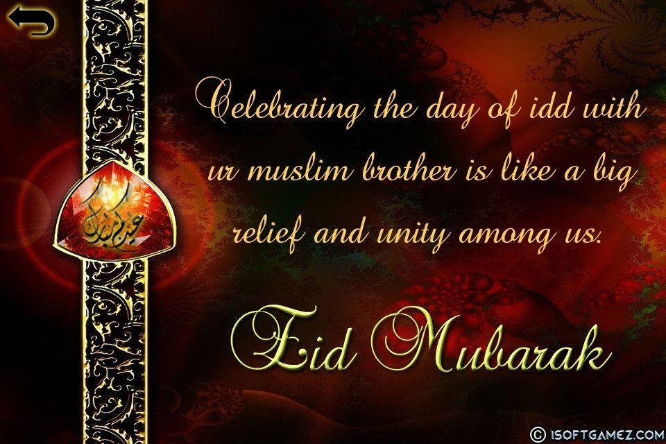 Wonderful Idd Eid Al-Fitr Greeting - 769ae3bf2e386c2ef8fa6360b411a6f2  Snapshot_73814 .jpg