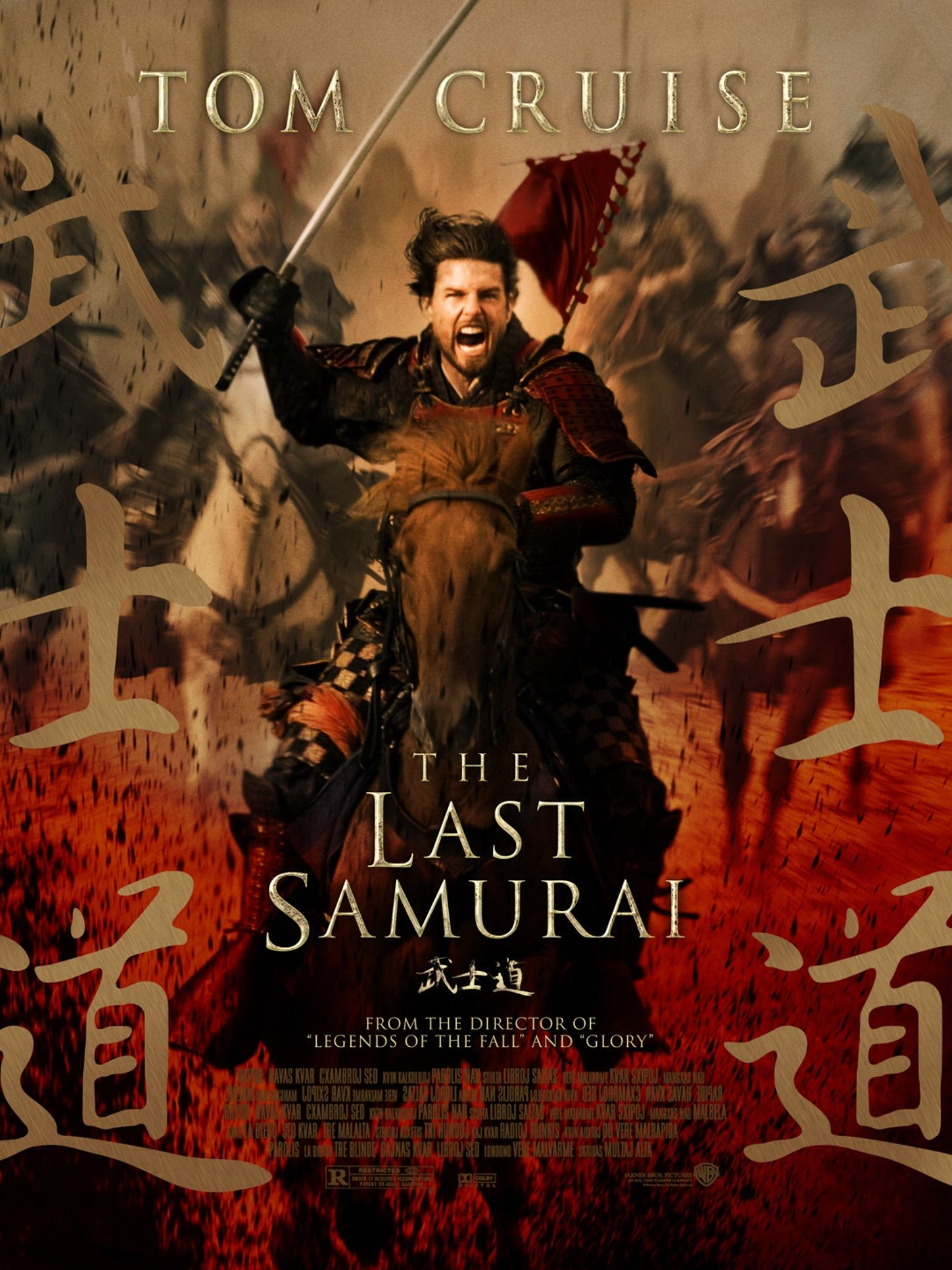 The Last Samurai Stream English