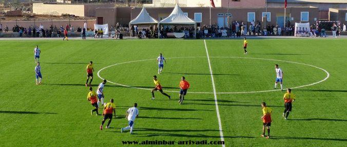 المنبر الرياضي Soccer Field Field Soccer