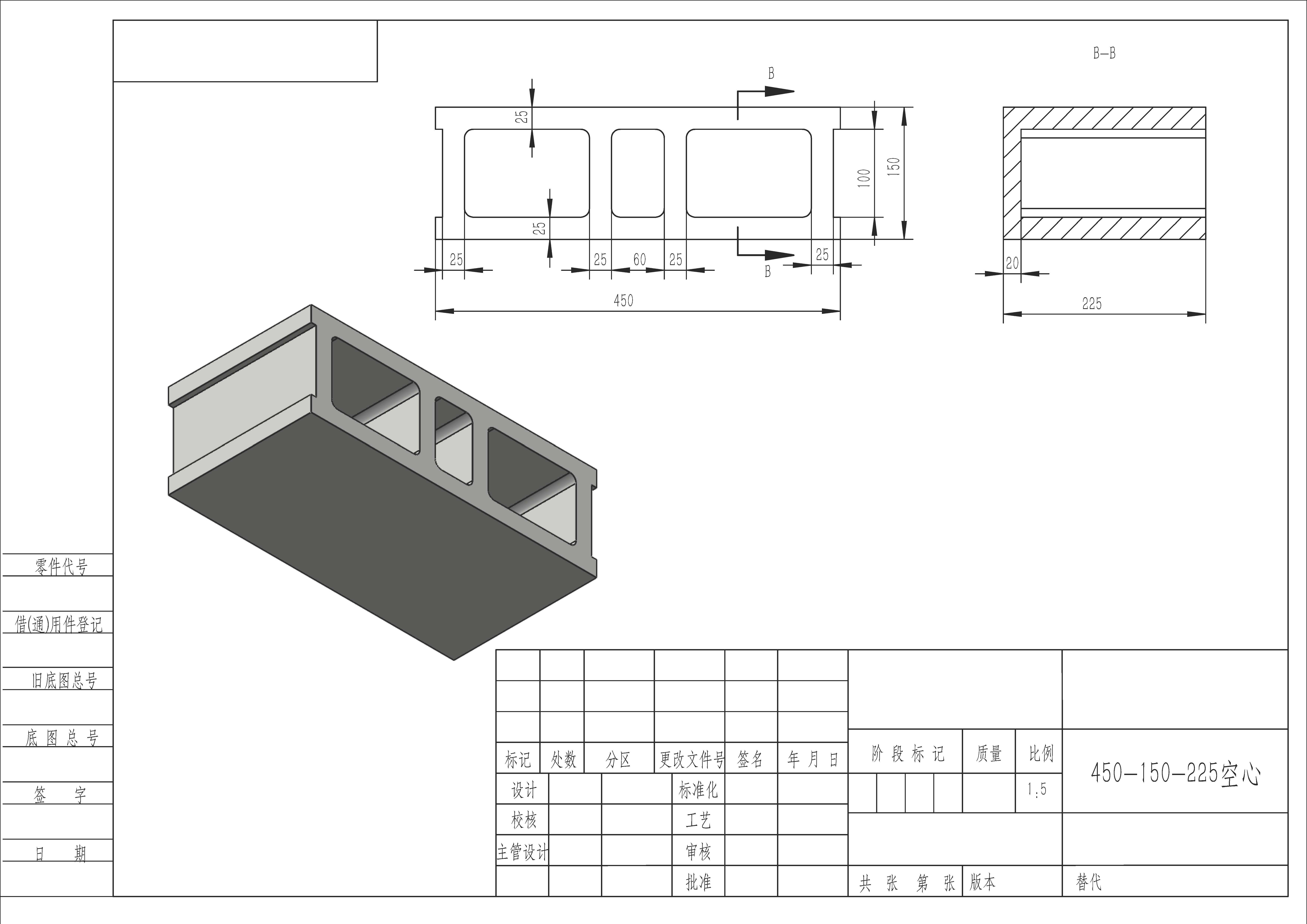 Concrete Hollow Block Design Types Of 6inch Block Design Block Design Blocks