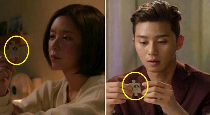 لقد كانت جميله Mbc Drama Plot Holes Hwang Jung Eum