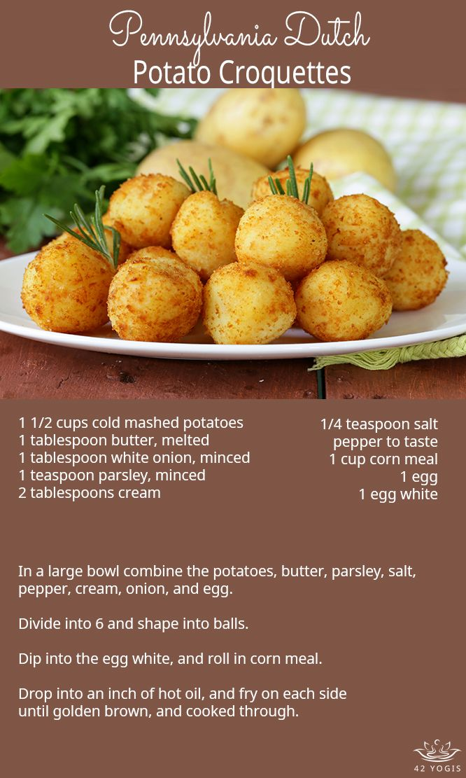 These potato croquettes are soooooo delicious and comforting! I could eat a whole plateful.