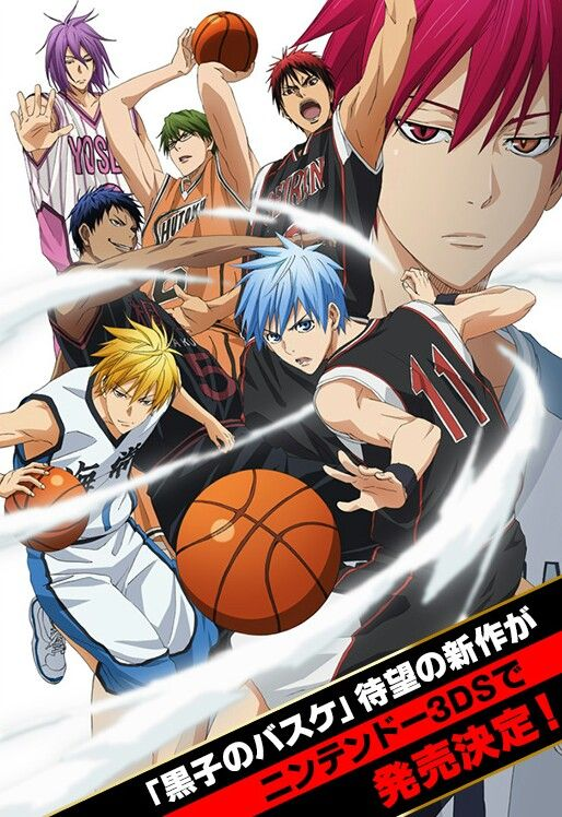 6 Anime Like Kuroko No Basket Sports Anime Recommendations Kuroko Kuroko No Basket Kuroko S Basketball
