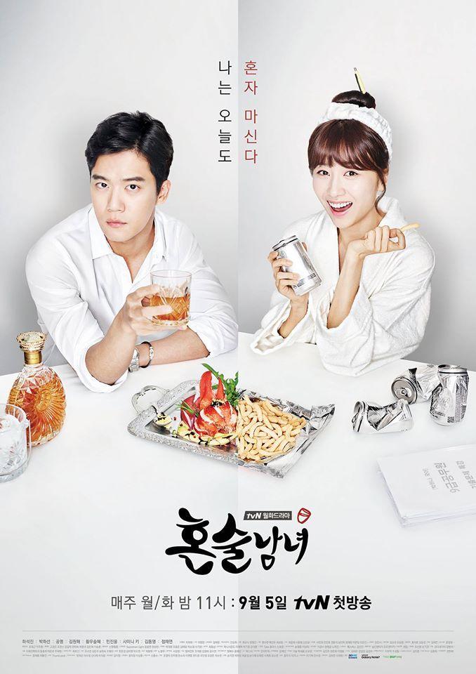 Drinking Solo | ESTRENOS DORAMAS | DORAMAS ONLINE GRATIS | KOREAN DRAMAS RECOMMENDED | Drama ...