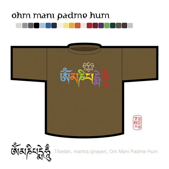 "Tibetan ""ohm padme hum"" prayer, by: 7e55e"