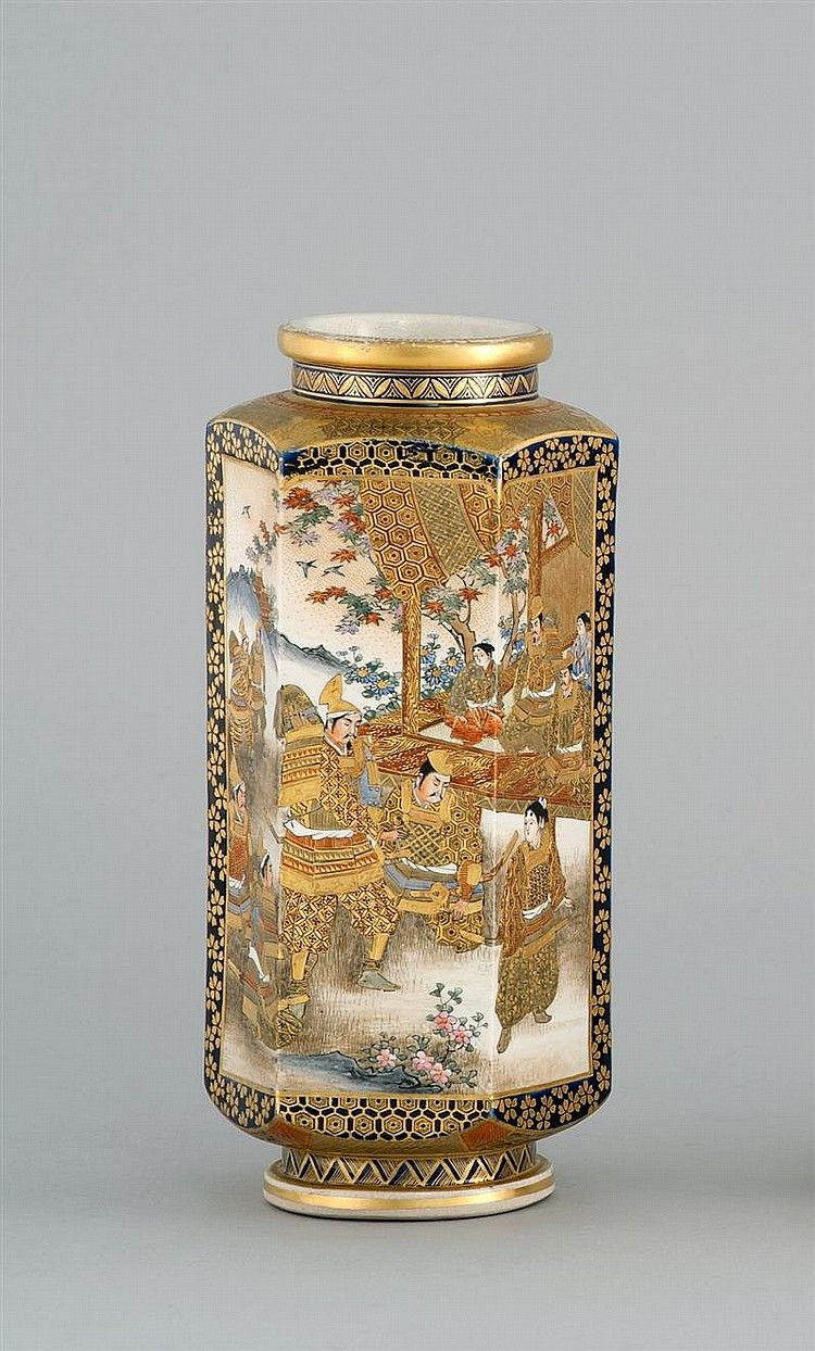 Kinkozan satsuma pottery vase meiji period in hexagonal form with kinkozan satsuma pottery vase meiji period in hexagonal form with raised figural decorations signature on reviewsmspy