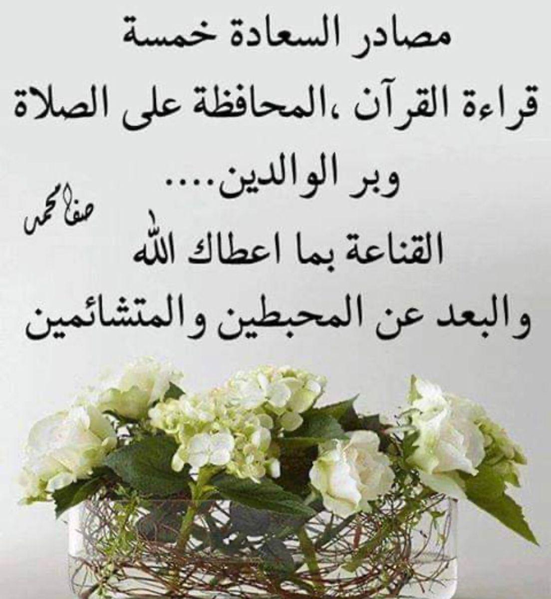 Pin By Ummohamed On اسماء الله الحسنى Home Decor Decals Home Decor Decor