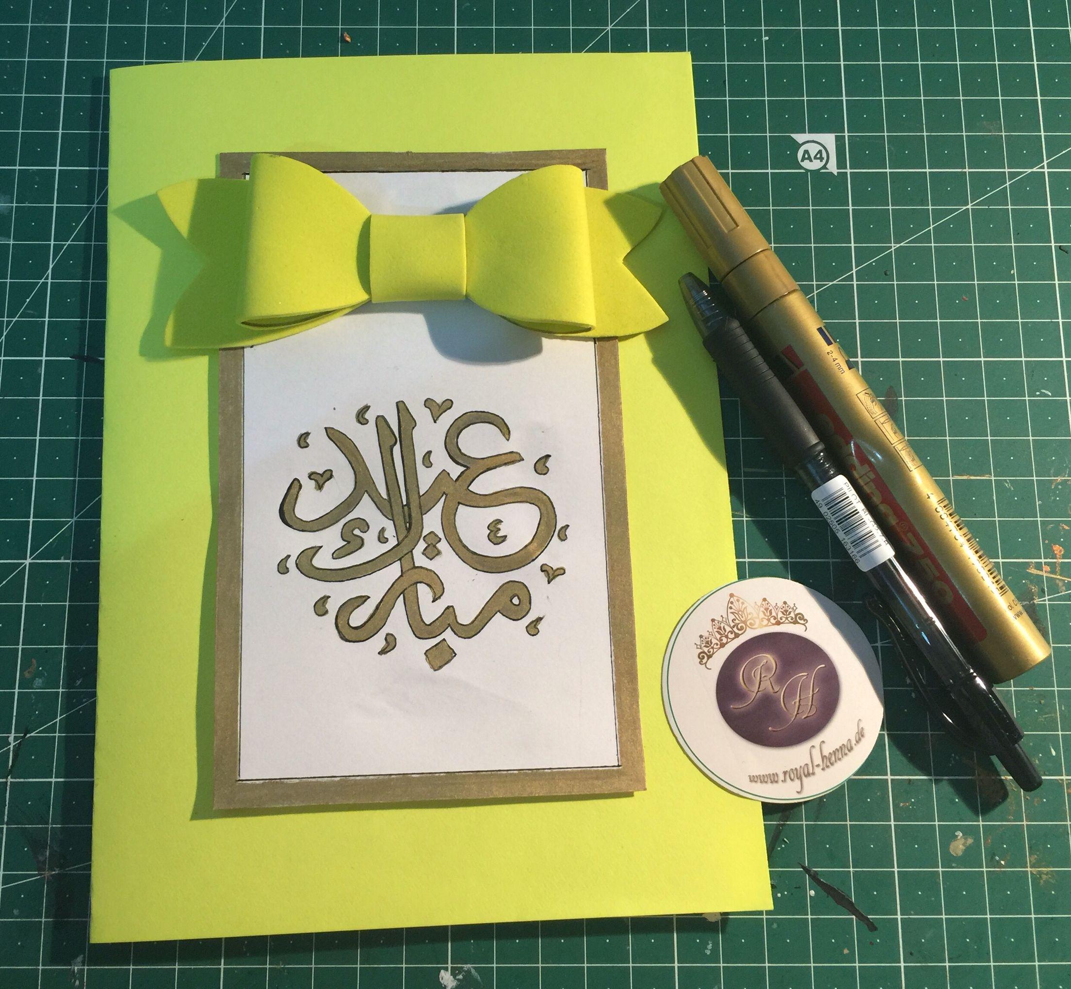 Erhältlich unter  www.royal-henna.de