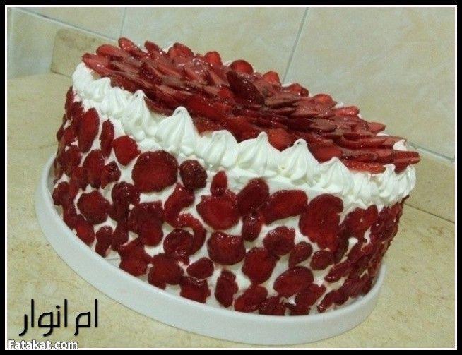 ا ا تورتة الفراولة الرائعة فراولة X فراولة بالتفصيل من ام انوار ا ا Sweets Cake Desserts