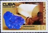 世界の鉱物・宝石の図案切手 テナルド石