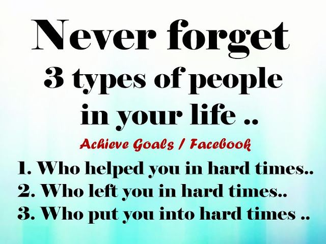Love Life Dreams Never Forget 3 Types Of People In Your Life Types Of People Never Forget Inspirational Memes