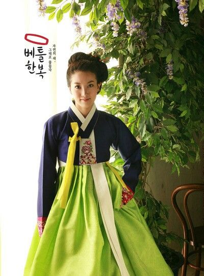 Colorful 한복 Hanbok / Traditional Korean dress