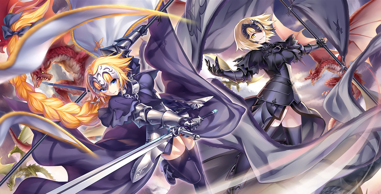 Fate/Apocrypha Joan of Arc 애니메이션, 문학