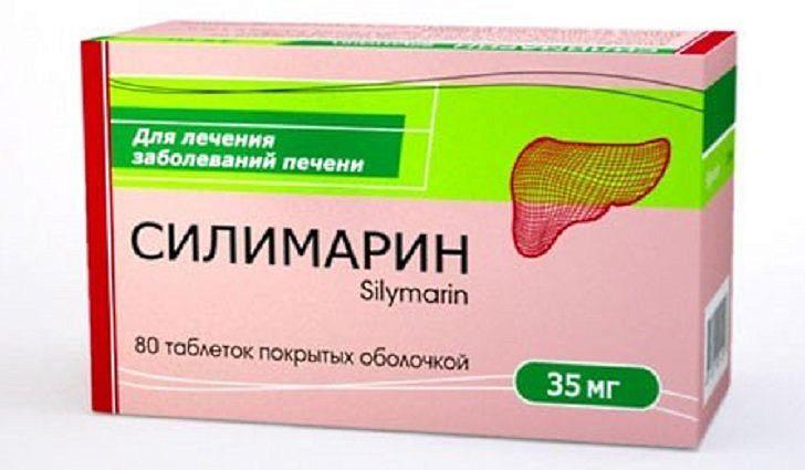 Препараты расторопши пятнистой | Медицина и здоровье | Pinterest