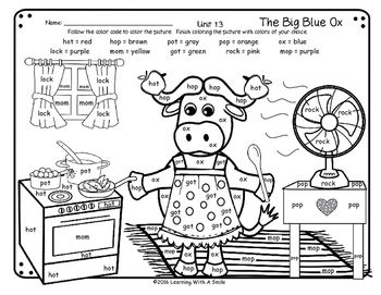 Reading Street First Grade FREE The Big Blue Ox COLOR BY WORD Unit