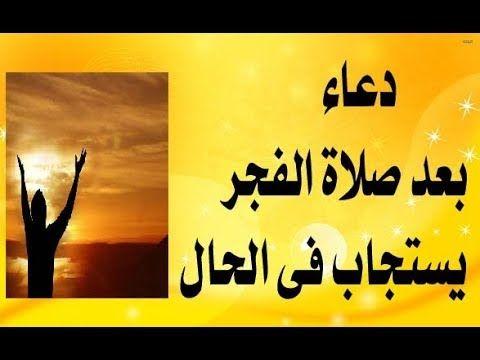 دعاء الصباح بصوت الشيخ مشاري العفاسي Youtube Quran Allah