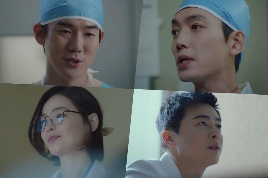 "Watch: Yoo Yeon Seok, Jung Kyung Ho, Jo Jung Suk, And Jeon Mi Do Help Each Other Through Dark Times In ""Hospital Playlist"" Teaser"