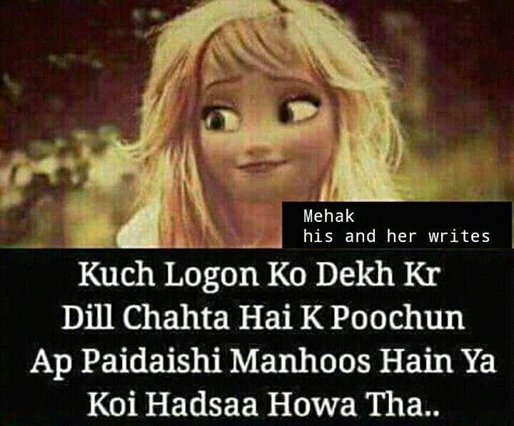 Pin By Skitty On Punjabi Hindi English Status Funny Quotess Jokes Quotes Funny Quotes