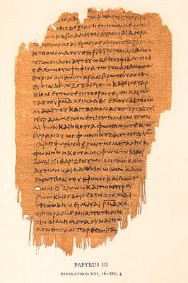 manuscripts of the new testament