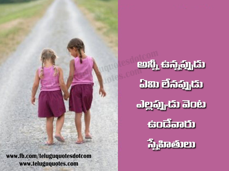 A Friend Who Will Be With You In Your Happy And Sad Moments Is Your