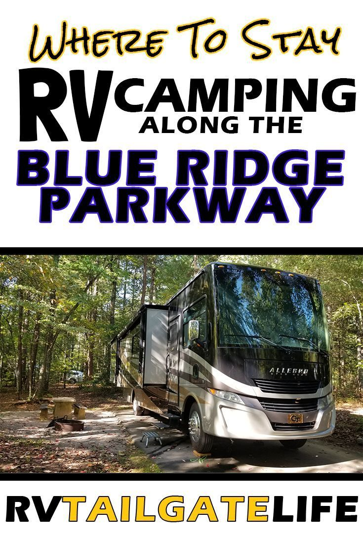 RV Camping on the Blue Ridge Parkway