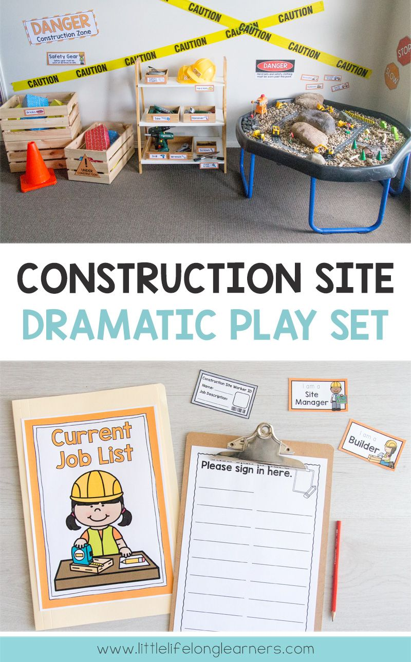 Construction Site Dramatic Play Set #preschoolclassroomsetup