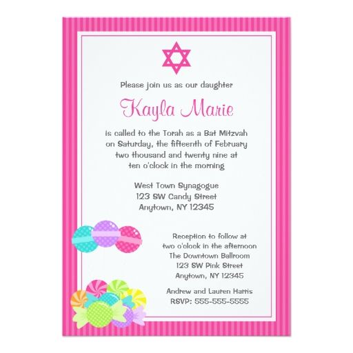 "Pink Candy Stripes Bat Mitzvah Invitations 5"" X 7"" Invitation Card"