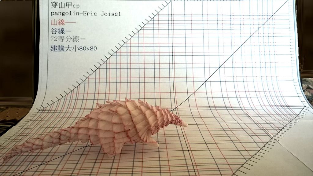 Eric Joisel S Pangolin Origami