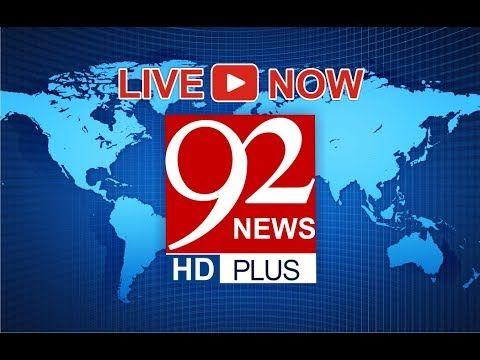 good is nill: 92 News HD Live Stream | news | Live news, Pakistan