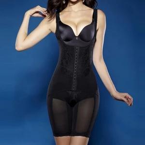 Women Underbust Breast Body Underwear Corset Shaper Girdle Waist Bodysuit Solid