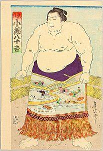 Konishiki Yasokichi - Champion Sumo Wrestler Konishiki