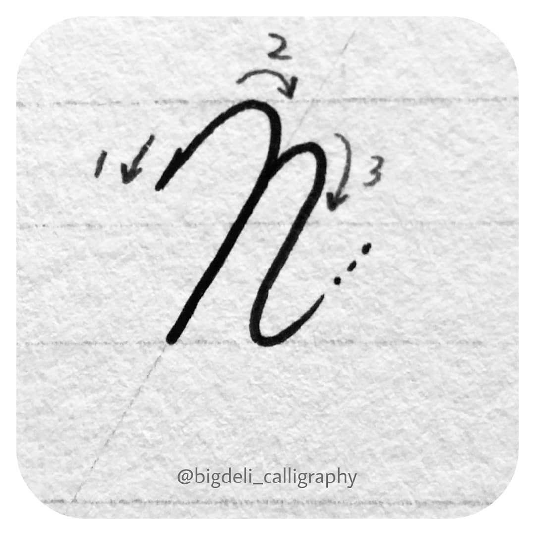 خوشنویسی حرف N به سبک پیوسته نویسی حروف کوچک پیوسته نویسی را از طریق وب سایت Latincs Com آموزش ببینید 2 Arabic Calligraphy Calligraphy