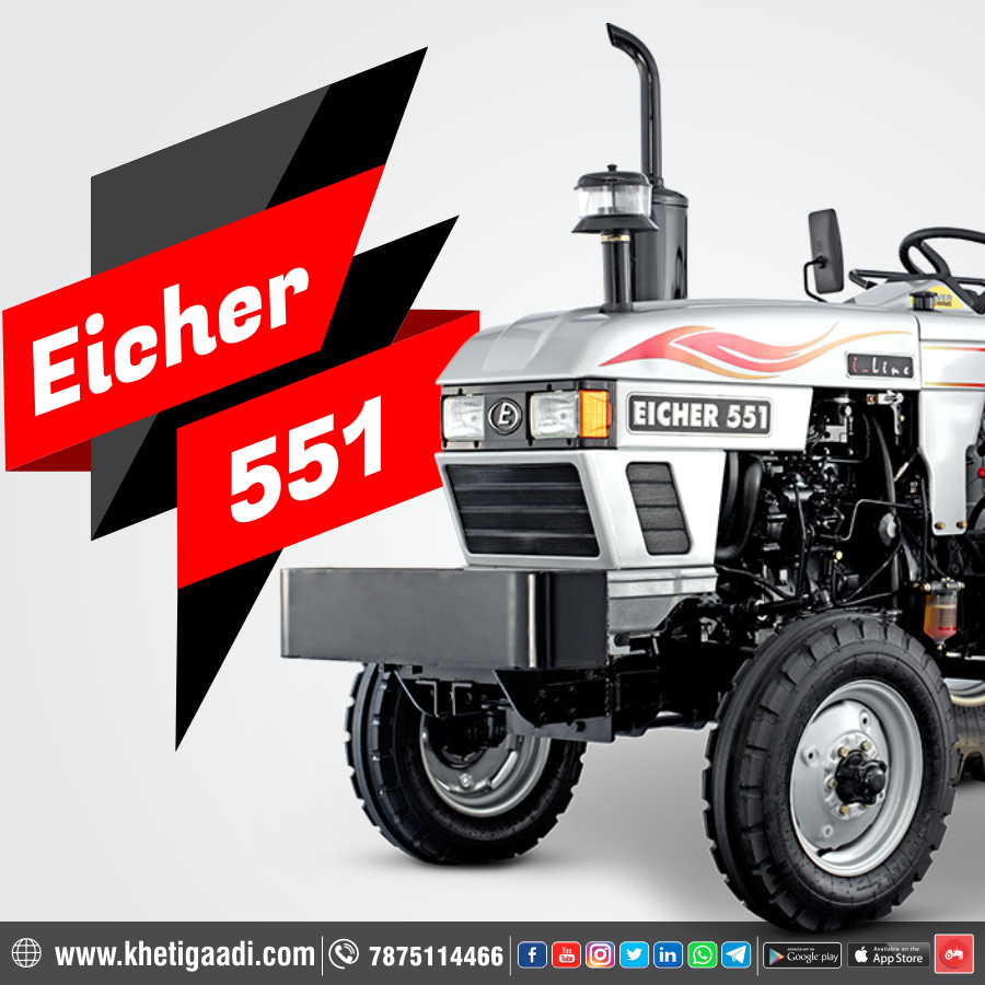 Eicher 551 in 2020 Reverse gear, Tractor price, New tractor