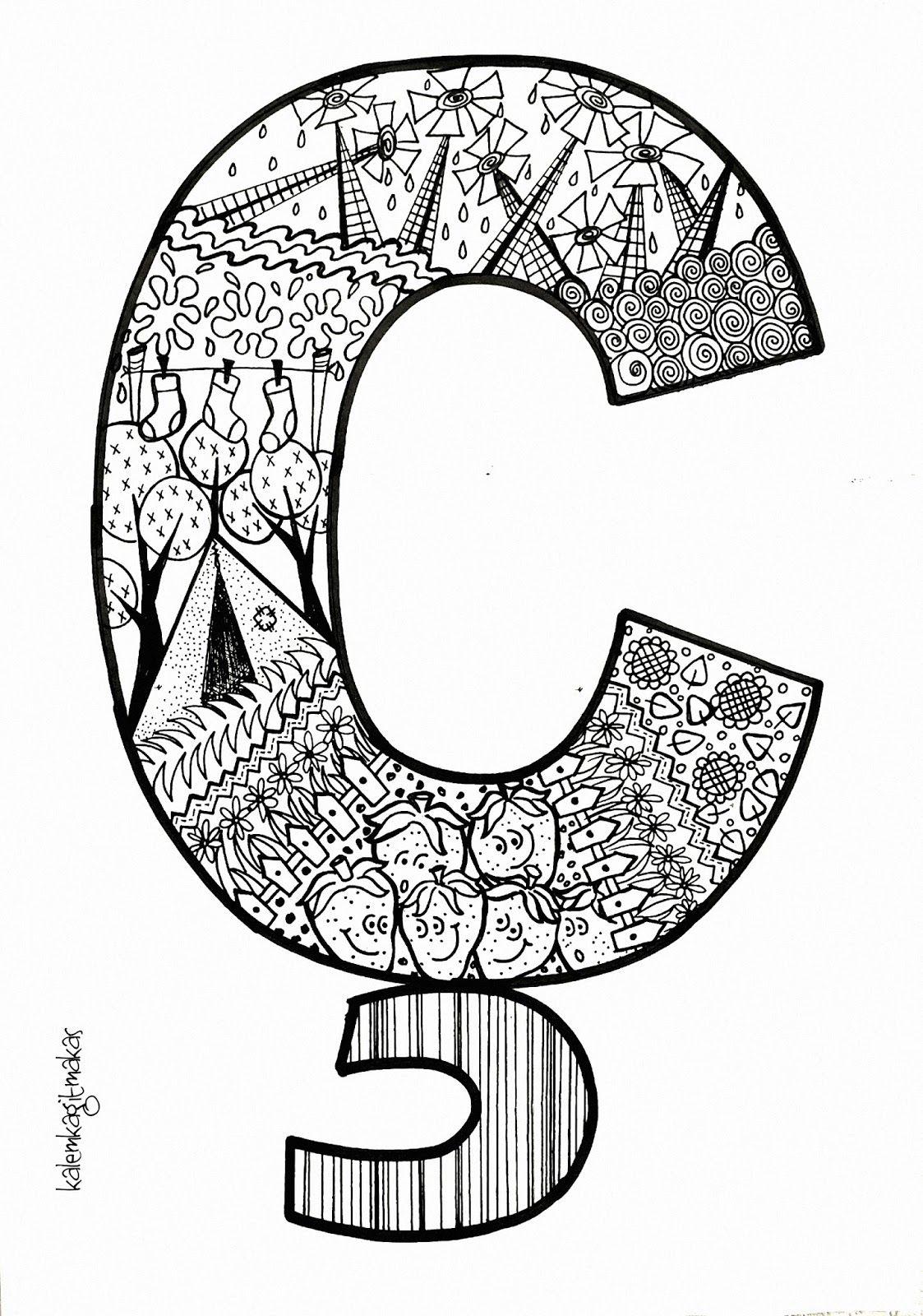Boyama Sayfası Mandala School Summer School Ve Clip Art