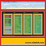 Aplikasi Administrasi Sekolah Gratis Format Excel Terbaru Aplikasi Sekolah Guru