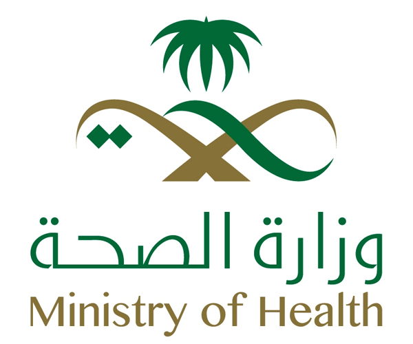 Ministry Of Health Logo Yahoo Image Search Results Health Ministry Health Logo Awareness Campaign