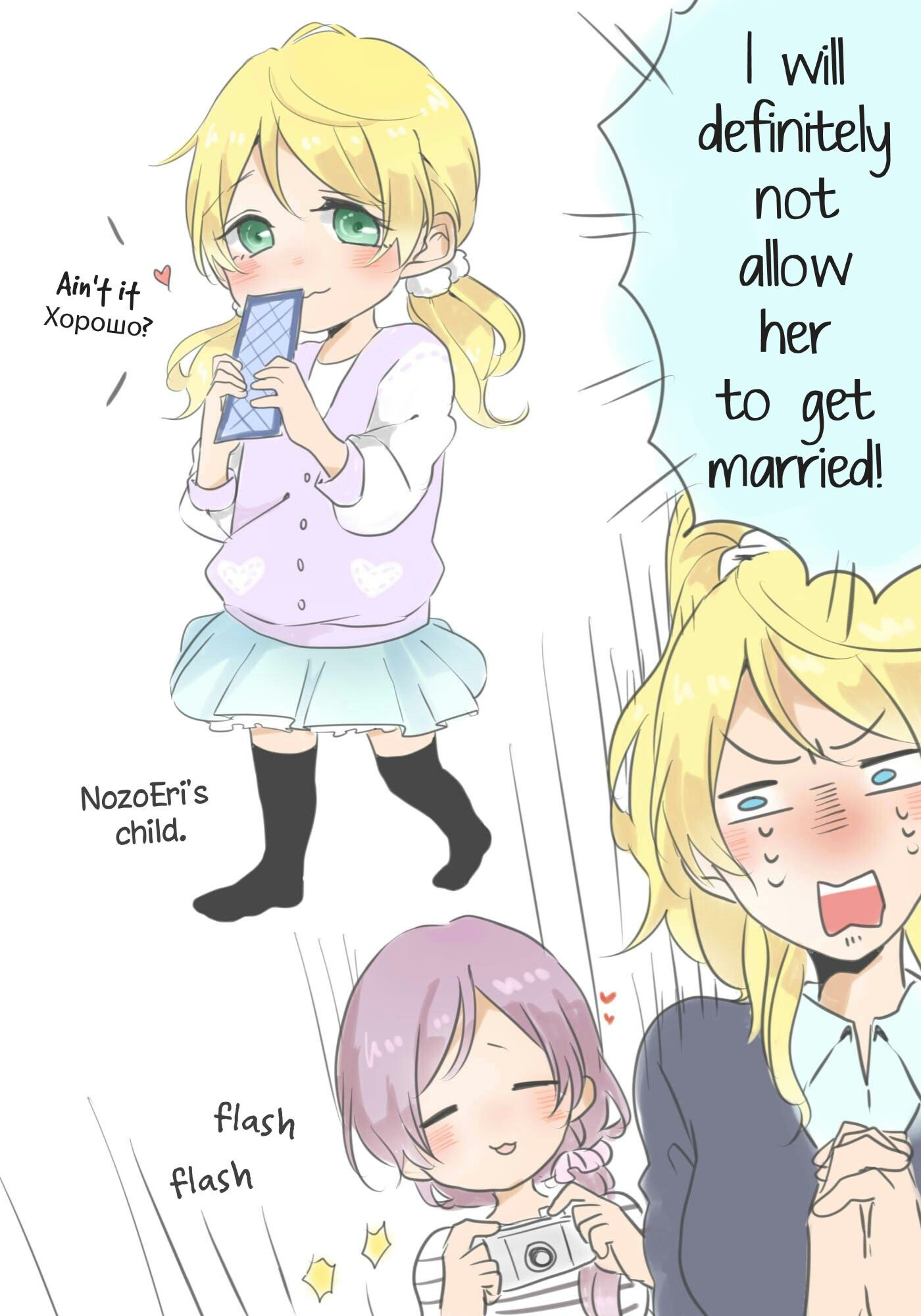 Pin By Love Live Universe On NOZOELI