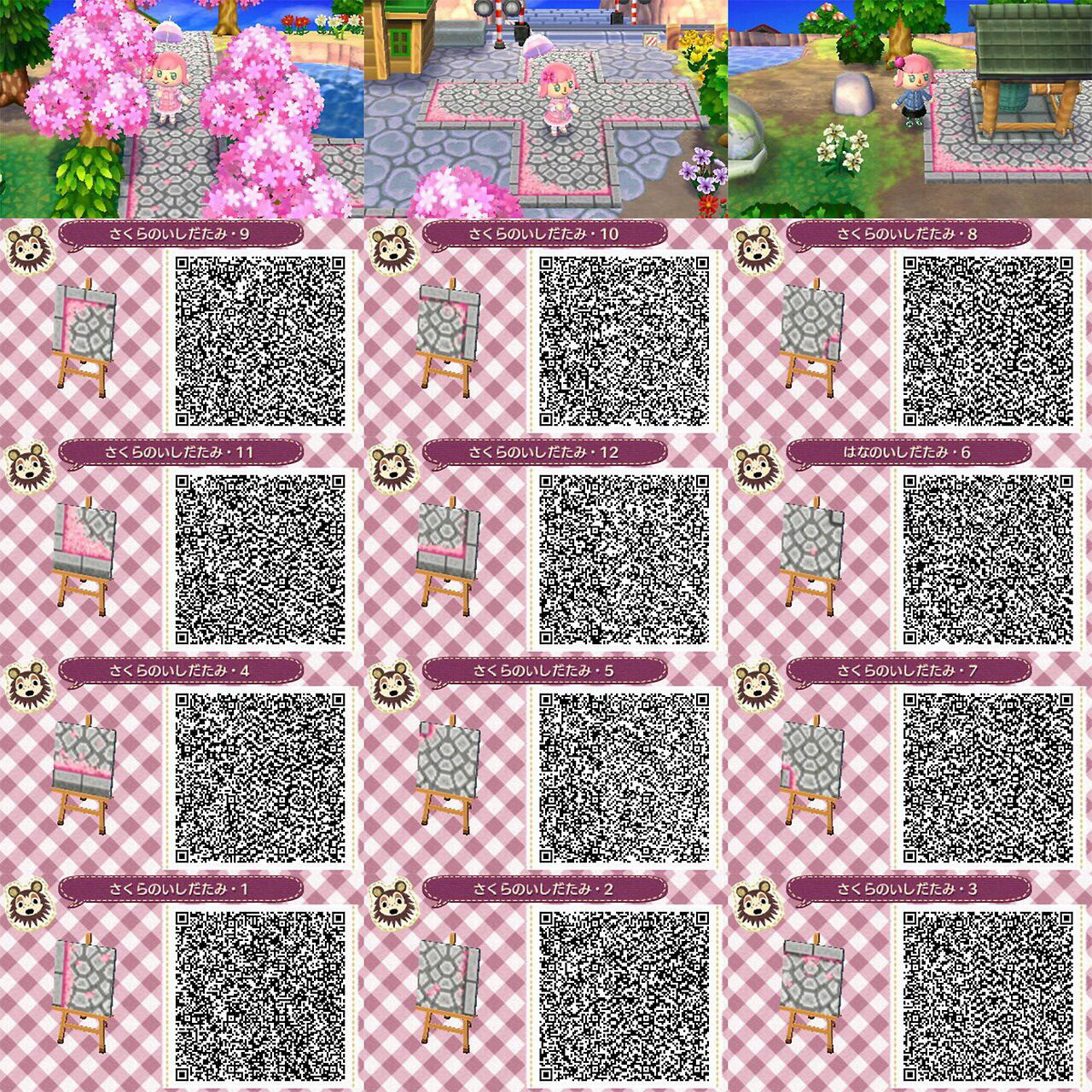 Cherry blossom path animal crossing new leaf qr code for Floor qr codes new leaf