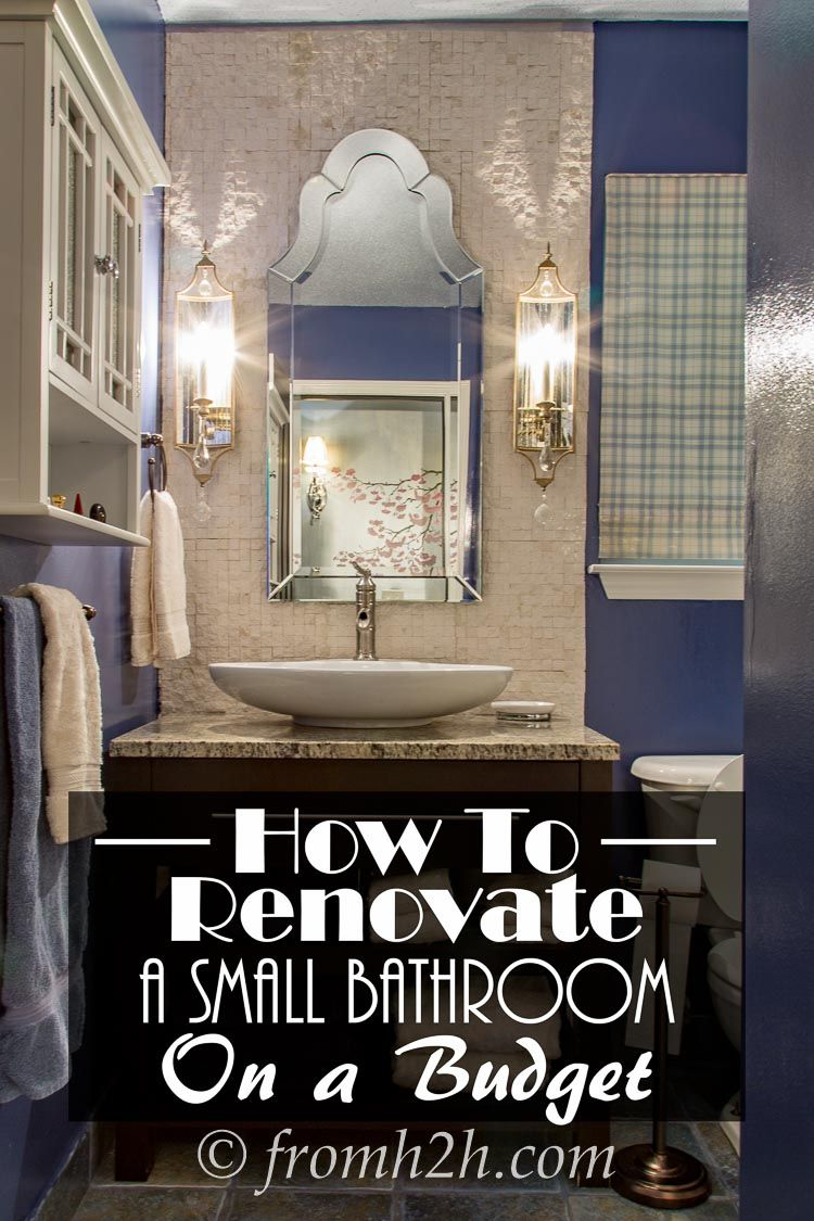 How To Renovate a Small Bathroom on a Budget | Have a small bathroom that needs some updating, but not sure what to do?  See the makeover in this bathroom for some great ideas.