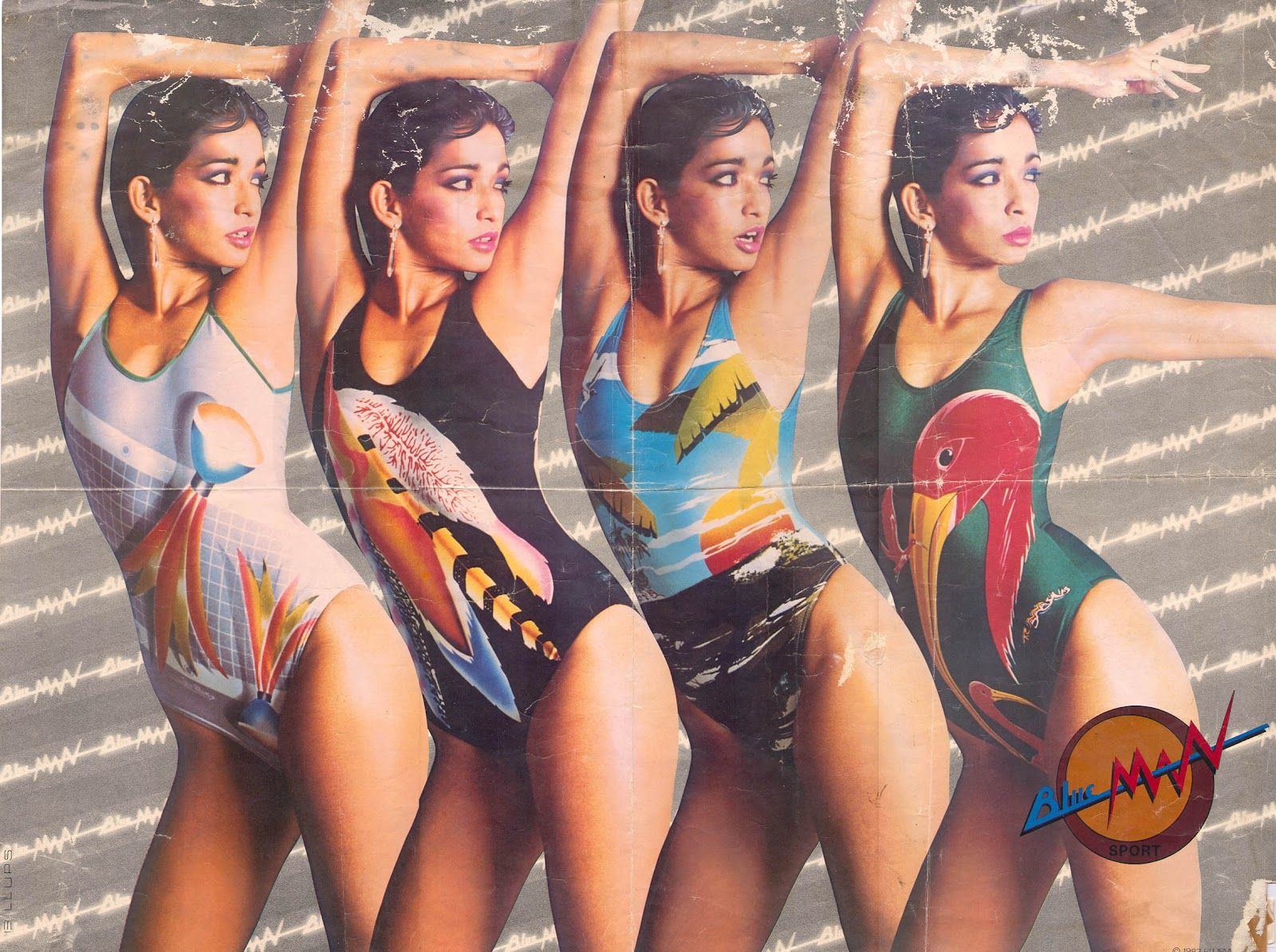 Salacious Sound | Campanha Airbrush – Anos 80