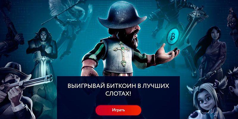 Казино онлайн с денежным бонусом за регистрацию