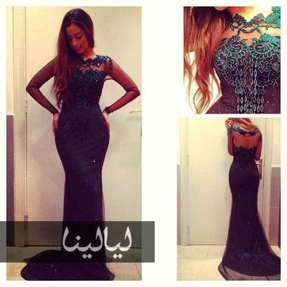 Balqees Fathi