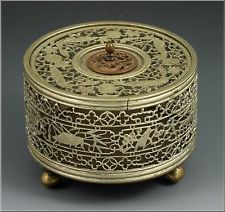 Fine 18thC Chinese Mixed Metals Openwork Cricket Box / Cage