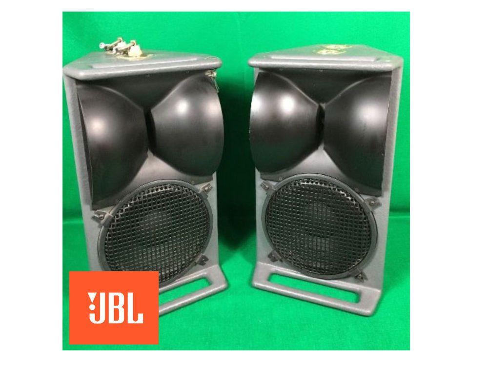 Vintage Jbl 4825 Compact Bi Radial Concert Series Speakers 2204h