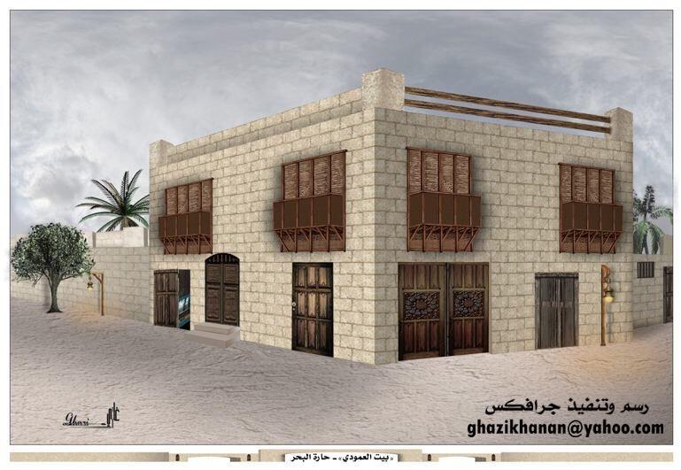 السعودية الحجاز جدة بيت العمودي بحارة البحر House Styles Mansions Jeddah