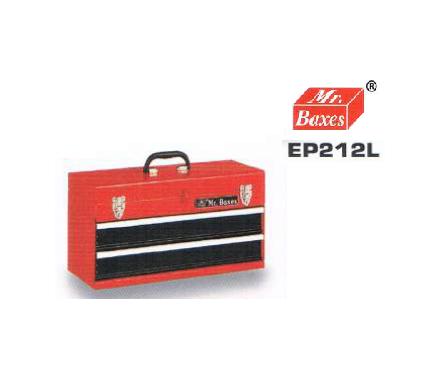 Portable Tool Chest With 2 Drawer Portable Tool Chest Mr Baxes Ep212l Bila Ada Yang Membutuhkan Silahkan Klik Link Dibawah Ini Https Www Toko Produk Bintang