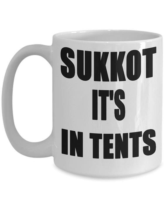 Yhwh|Sukkot it's in tents|jewish saying|rosh hashanah gift|happy rosh hashanah|hebrew roots|jehovah jireh|israel t-shirt|shabbat shalom #happyroshhashanah