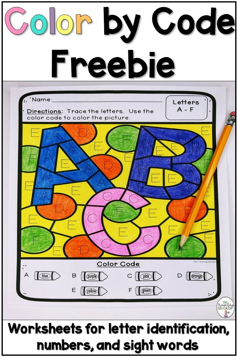 Color By Code Worksheets Freebie Math Activities Elementary Elementary Reading Sight Word Worksheets [ 1152 x 768 Pixel ]